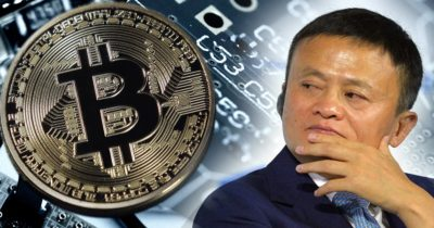 Alibaba Founder Bullish About Blockchain