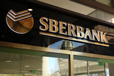 Sberbank Completes The First Blockchain