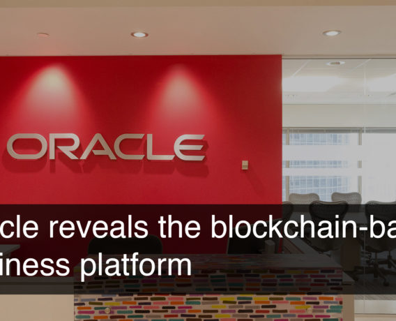 Second Largest Software Company Oracle To Offer Blockchain Products