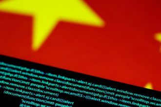 China Trying To Speed Up Blockchain Technology