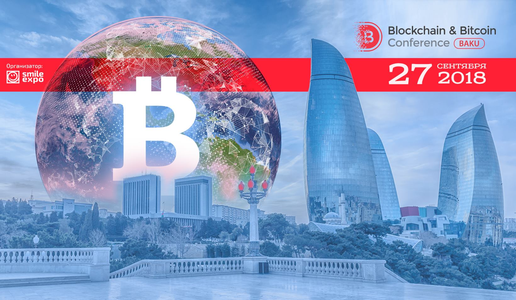 Blockchain And Bitcoin Conference Baku