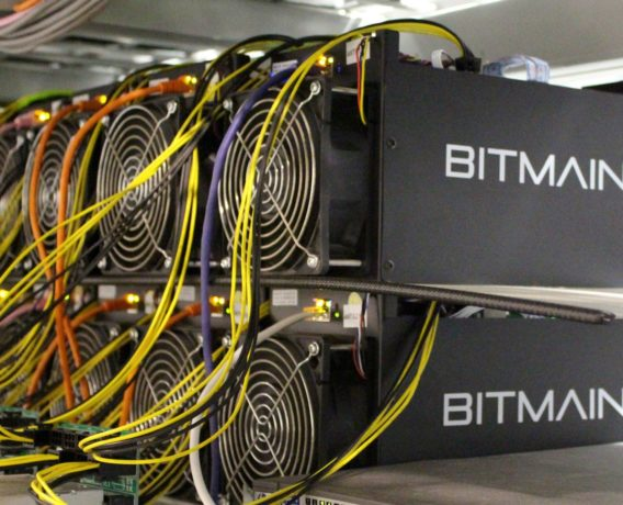 FILE PHOTO: Bitcoin mining computers are pictured in Bitmain's mining farm near Keflavik