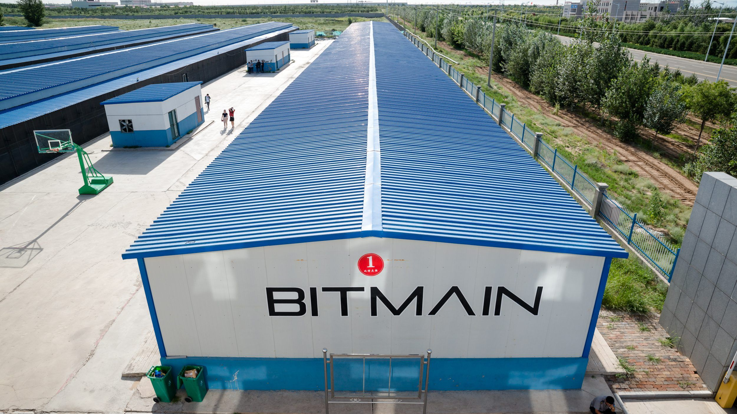 Cryptocurrency Mining Company Bitmain Hit $1.1_1